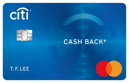 花旗銀行 現金回饋信用卡